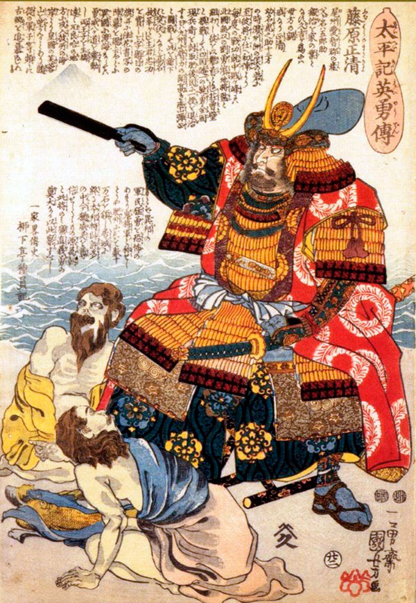Samurai & two men on ground