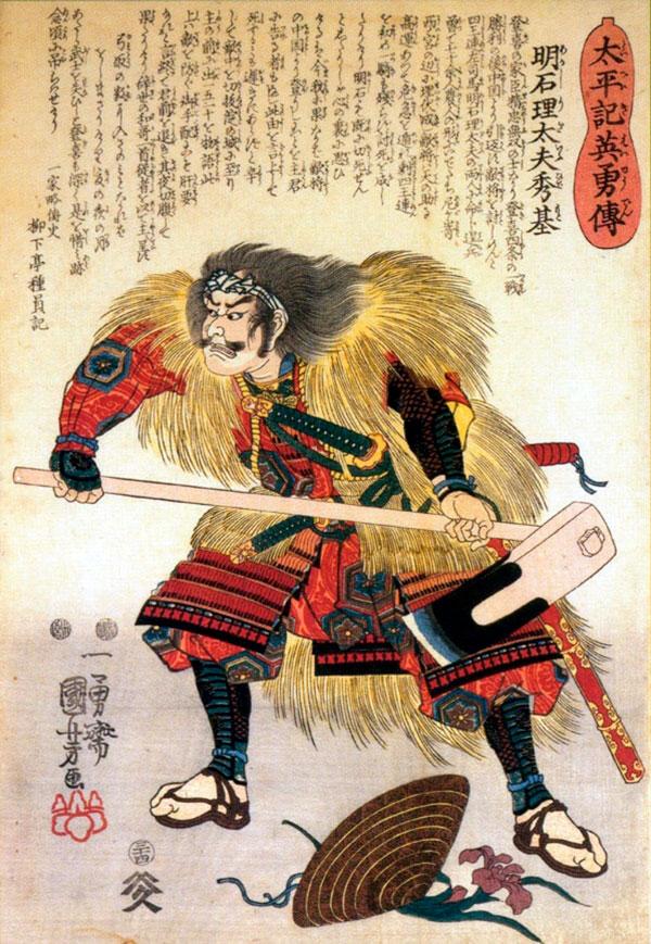 Samurai & giant weapon